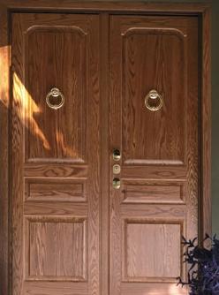 Puertas acorazadas en cartagena reformas suyake - Reformas en cartagena ...